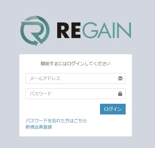 REGAIN ICO