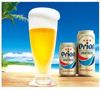 ふるさと納税 オリオンビール