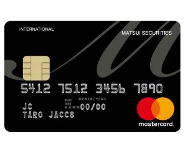 松井証券 クレジットカード