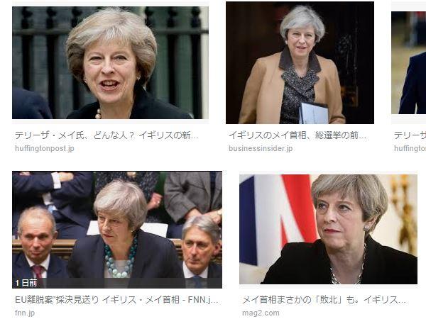 イギリス メイ首相