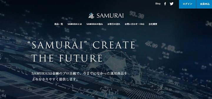 SAMURAI クラウドファンディング