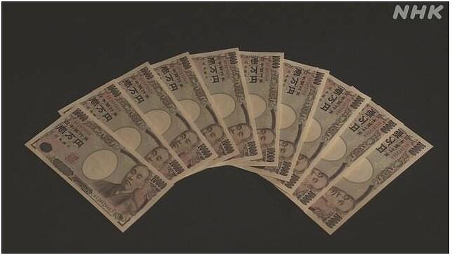 10万円給付 詐欺