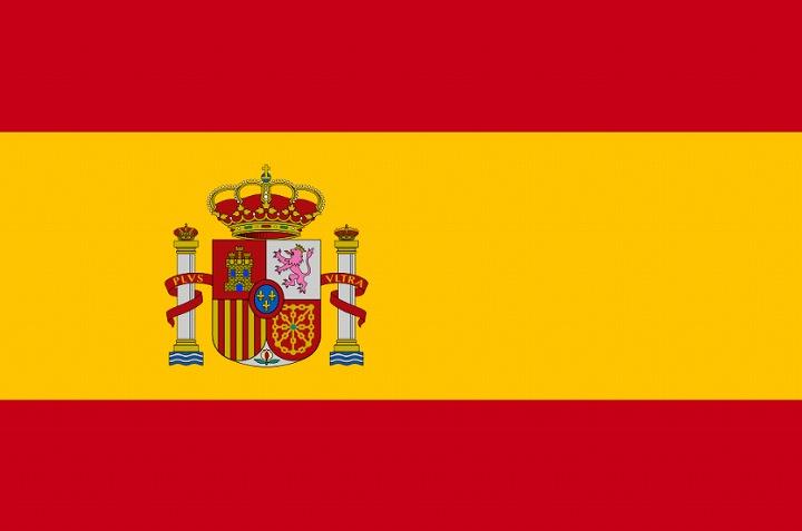 ベーシックインカム スペイン