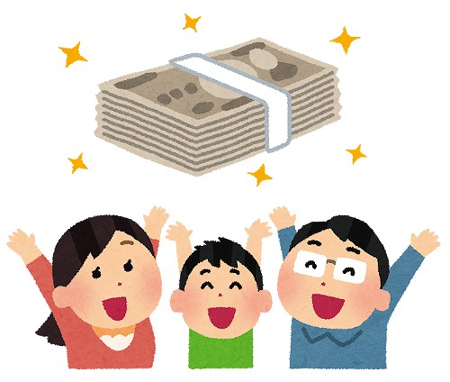 キャッシュレス 新紙幣発行