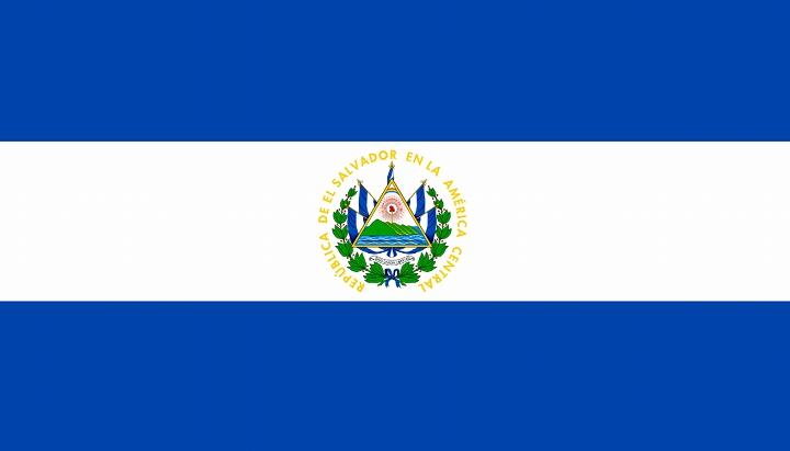 エルサルバドル ビットコイン