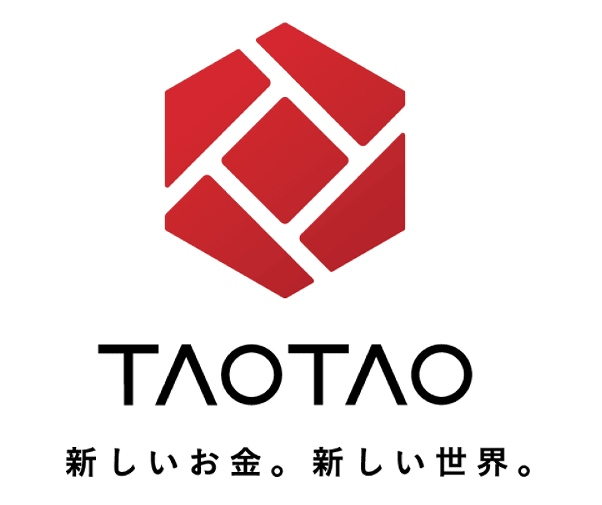 Taotao SBI VC 合併